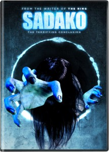 SADAKO 3D cover