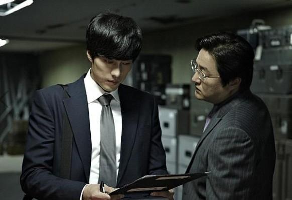 Ji and Gwon