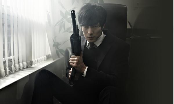 Ji and gun