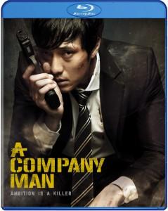 company man bd