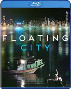 Floating City BD Box Art
